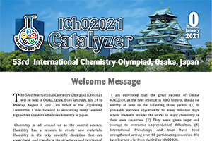 The first catalyzer(no.0) was published on the IChO2021 website.