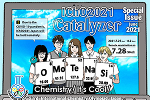 The catalyzer(Special Issue) was published on the IChO2021 website.