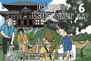 The catalyzer(vol.6) was published on the IChO2021 website.