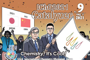 The catalyzer(vol.9) was published on the IChO2021 website.